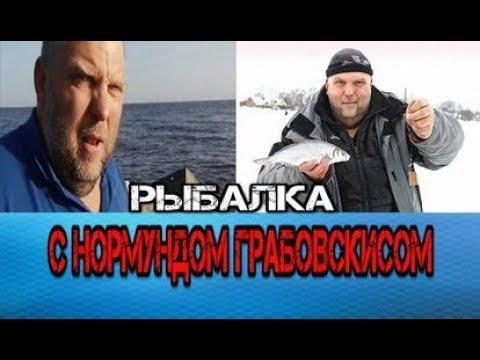 Рыбалка с Нормундом Грабовскисом. Донка. Ловля осеннего карася