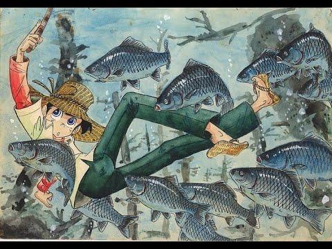 BEGIN Japanology — Fishing