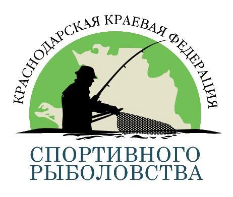 Вопросы рыболовных организаций