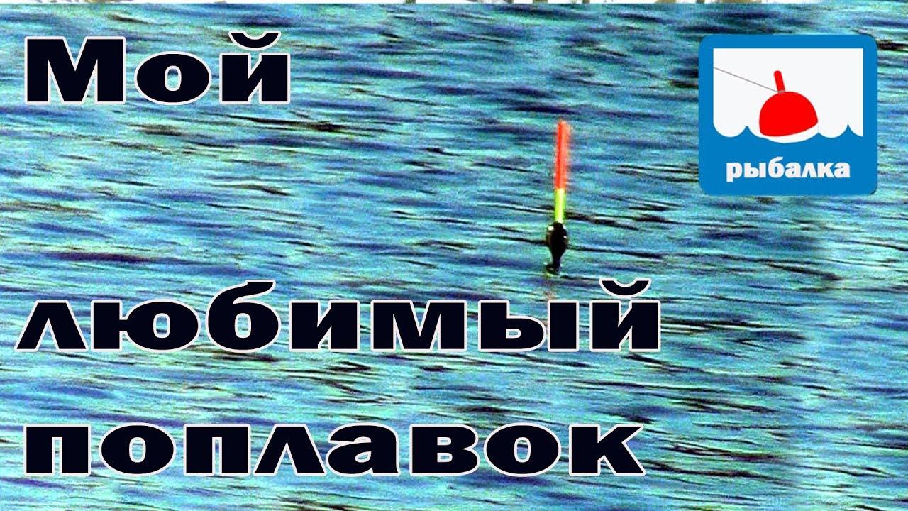 Рыбалка — ловля карася на поплавок
