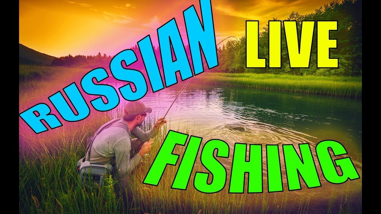 ✪ RUSSIAN FISHING 4 ✪  ТОП 10 прокачка ФИДЕРА ✪