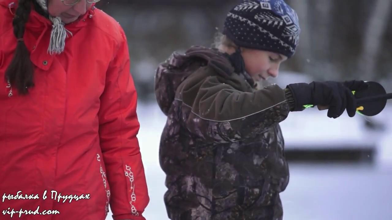 vip-prud.com Ловля форели зимой. Ловля форели на платном пруду. На что ловить форель зимой.