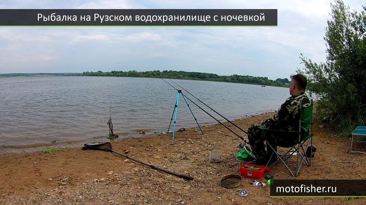 Рыбалка с фидером на Рузском водохранилище с ночевкой. Подлещики в прилове.