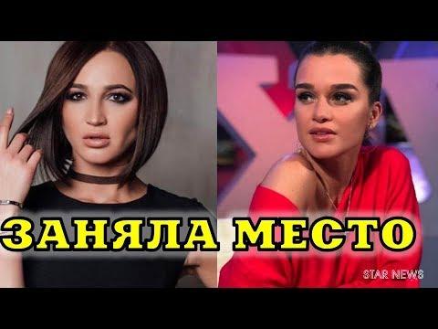 Ксения Бородина подсидела Ольгу Бузову. Новости шоу бизнеса