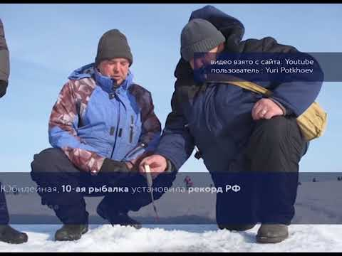 Байкальская рыбалка
