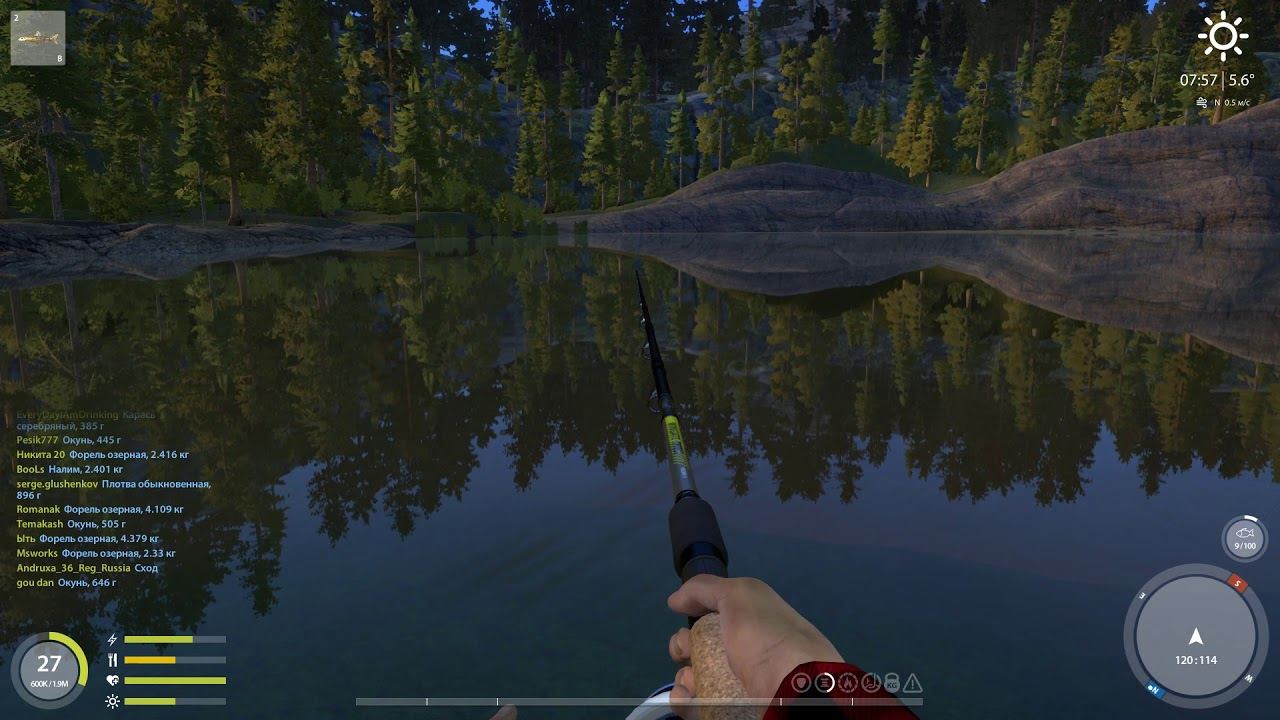 Русская рыбалка 4 — озеро Куори — На живца с мыса
