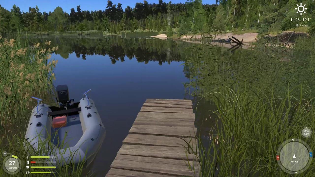 Русская рыбалка 4 — Короткий обзор обновления от 27 сентября