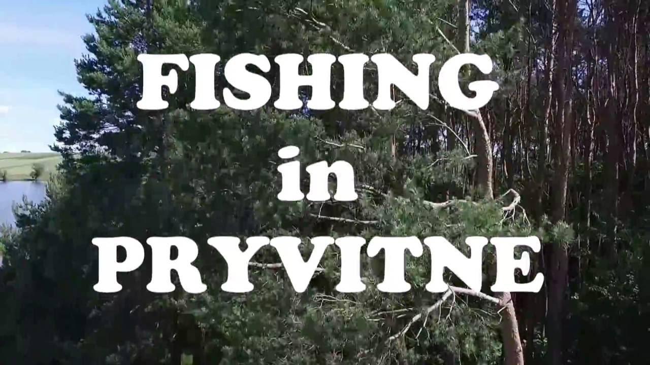 Рыбалка на квадрокоптер и GoPro