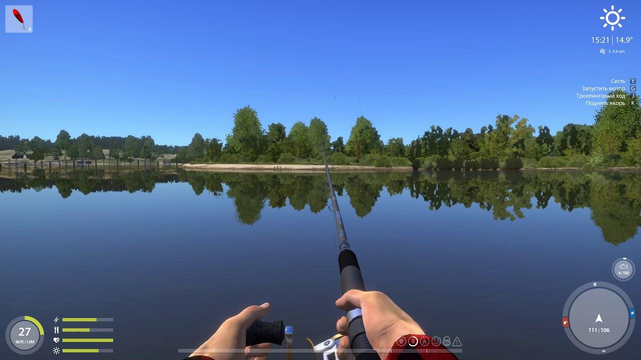 Русская рыбалка 4 — река Волхов — Блесны Volkoff 12g в Междуречье